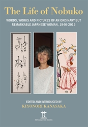 The Life of Nobuko Words Works and Pictures of an Ordinary but Remarkable Japanese Woman 1946-2015