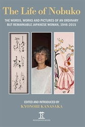 The Life of Nobuko The Words Works and Pictures of an Ordinary but Remarkable Japanese Woman 1946-2015