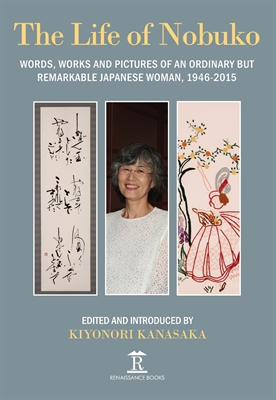 The Life of Nobuko: Words, Works and Pictures of an Ordinary but Remarkable Japanese Woman, 1946-2015