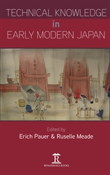 Technical Knowledge in Early Modern Japan